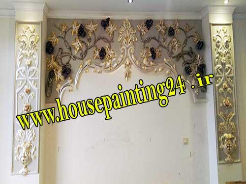 نقاشی ساختمان پتینه